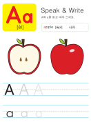 알파벳 A